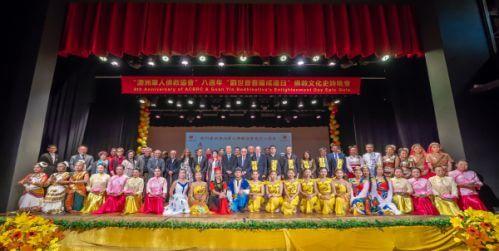 charity-cultural-event-buddhist-richard-lu